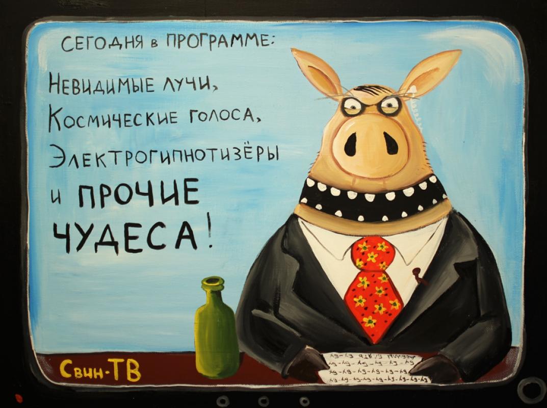 мультфльм свинка пепа дивитись онлайн українська перевод