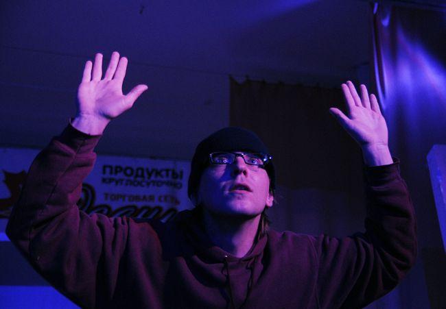 Electric boogie музыка скачать