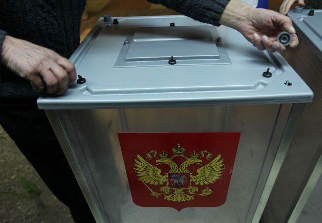 http://i.novgorod.ru/news/albums/2012-03/vybory/650/15.jpg