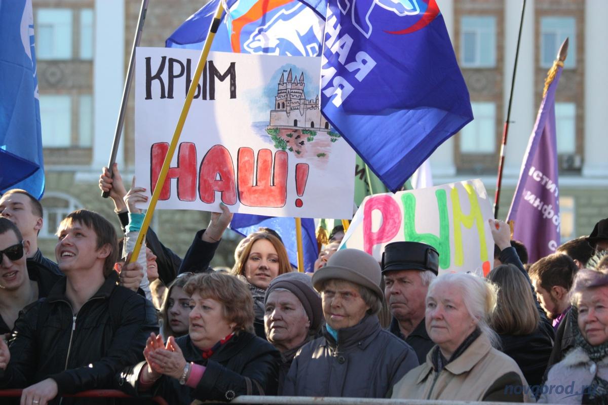 процесс, открытки к пятилетию присоединения крыма к россии цех для