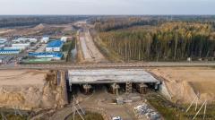 Путепровод на пересечении с дорогой А120 «Южное полукольцо»