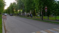 Школа №4 (ул. Рогатица)