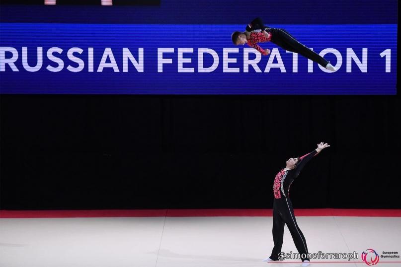© vk.com/acrolovesport