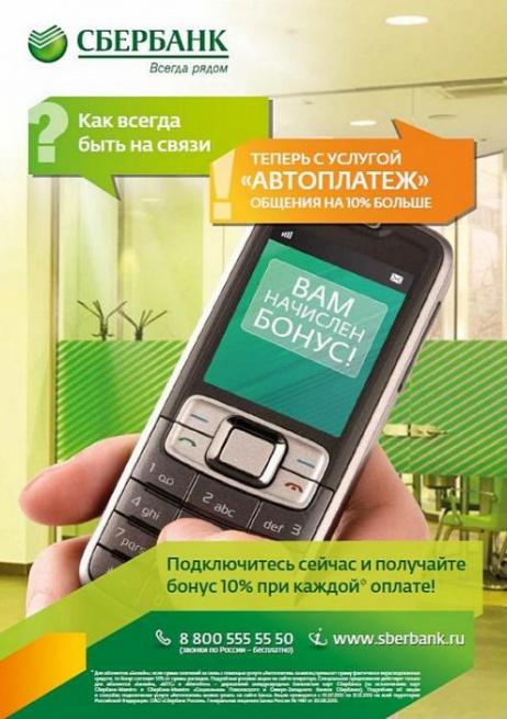 Займ 30000 рублей. Срочно на карту или наличными тридцать тысяч