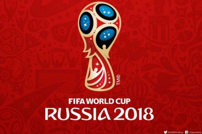 © Официальная эмблема ЧМ-2018 по футболу