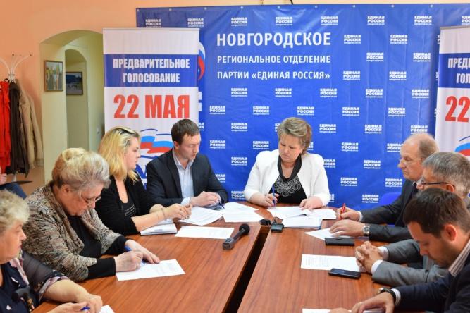 © Пресс-служба регионального комитета «Единой России»