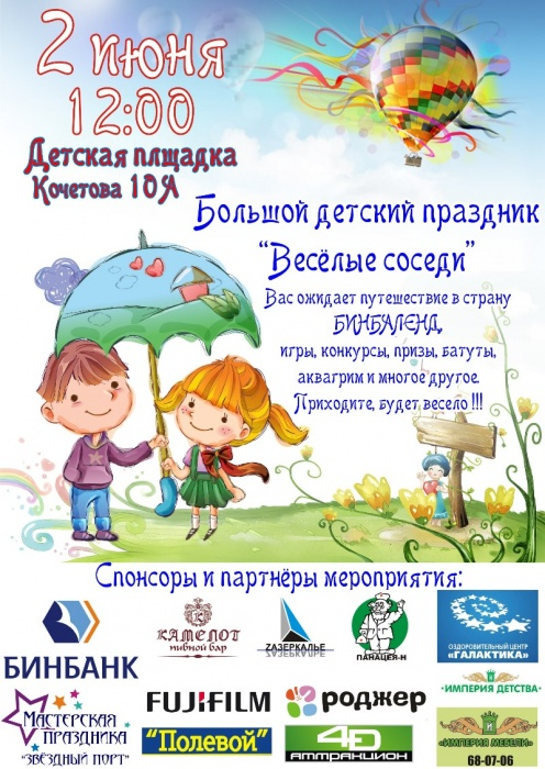 18 июль какой праздник в россии