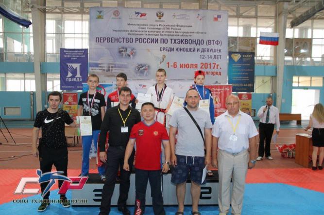 фото департамента физкультуры и спорта Новгородской области ©