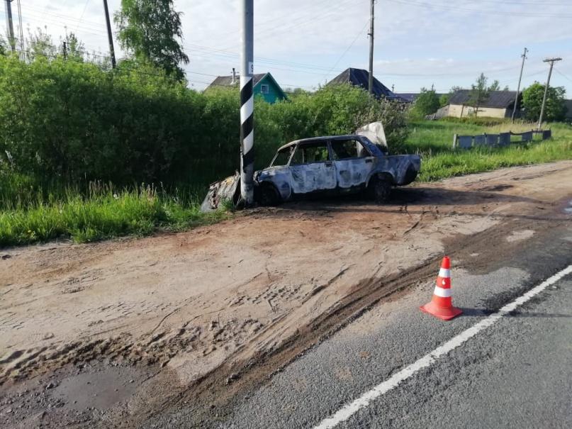 © ОГИБДД МО МВД России «Новгородский»