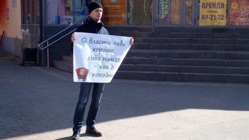 © kprf53.ru