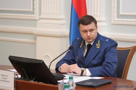 Фонтанка ру новости ленинградская область
