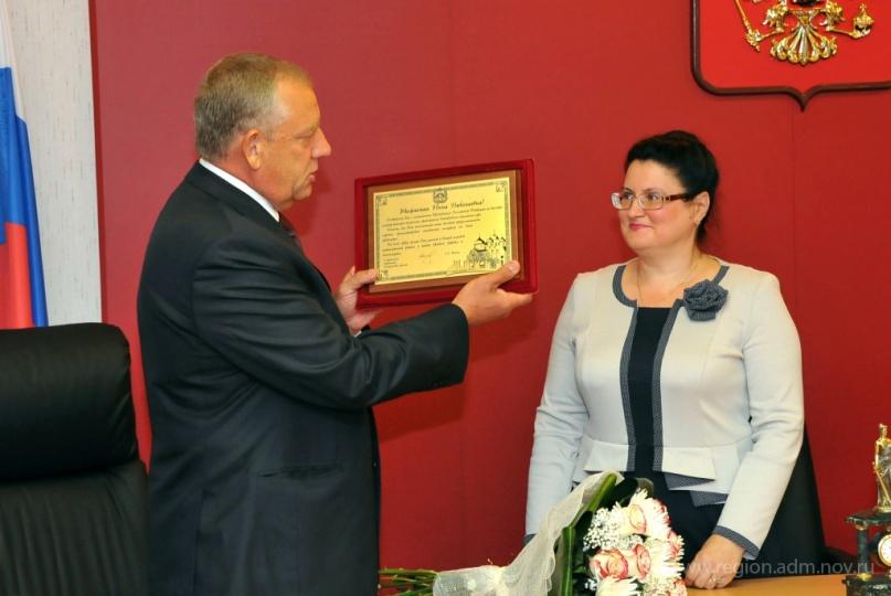 Поздравление со вступлением Инны Самылиной в должность председателя суда, 2013 год. © novreg.ru