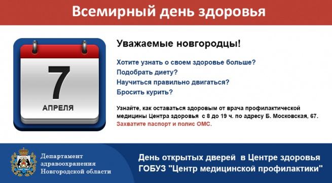 https://i.novgorod.ru/news/images/06/18/901806/average_901806.jpg