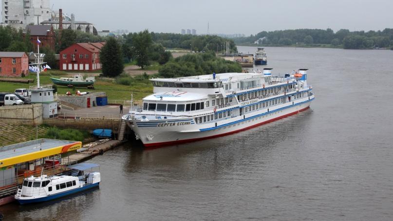 © Администрация Великого Новгорода