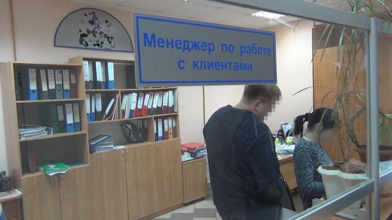 © УМВД по Новгородской области