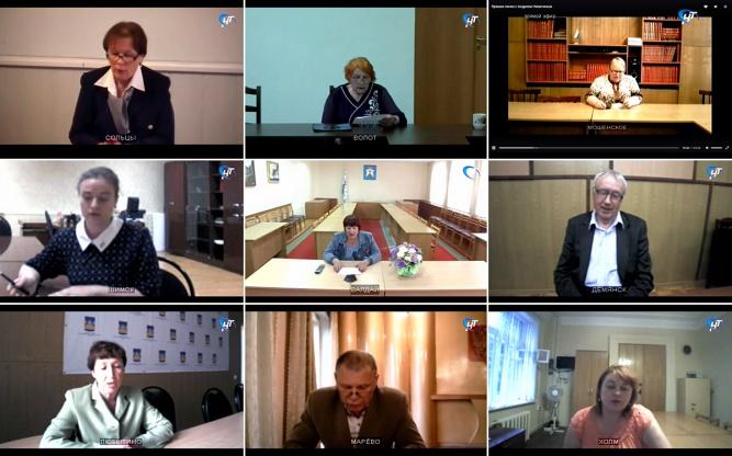 Скриншоты передачи.