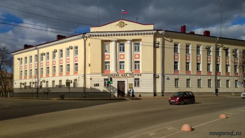 © Фото из архива интернет-портала «Новгород.ру»