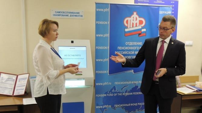 © Пресс-служба УПФР по Новгородской области