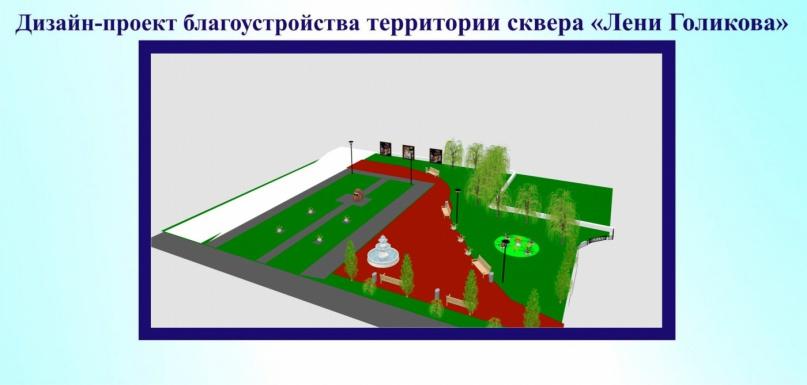 © Изображение с сайта парфинский.рф