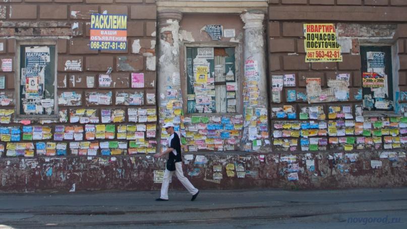 Днепропетровск, 2013 год. © Фото из архива интернет-портала «Новгород.ру»