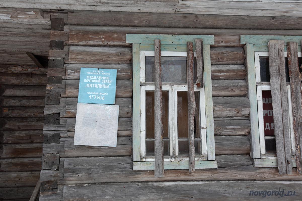 «Почта России» направит 11,5 млрд руб. наповышение заработной платы сотрудникам