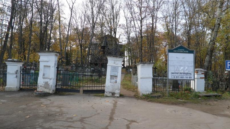 Петровское кладбище. © Алексей Федяков