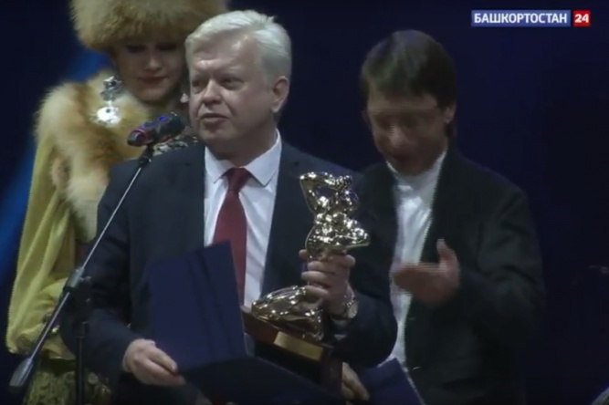 Скриншот церемонии награждения. © Россия-24. Башкортостан