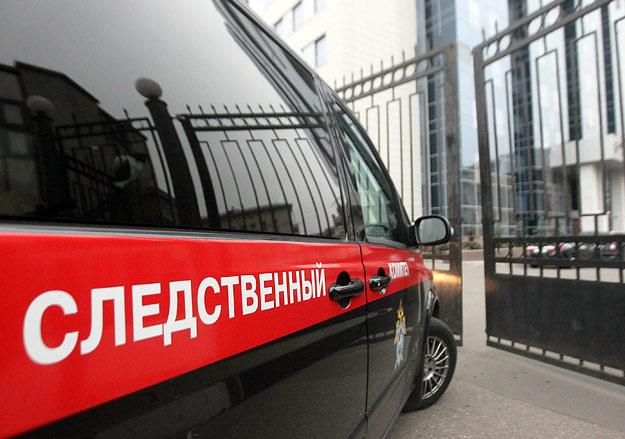 © Фото с сайта vnovgorod.sledcom.ru