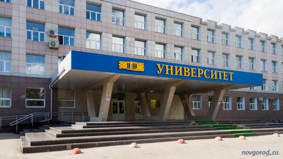 Студенты НовГУ будут учиться дистанционно до мая