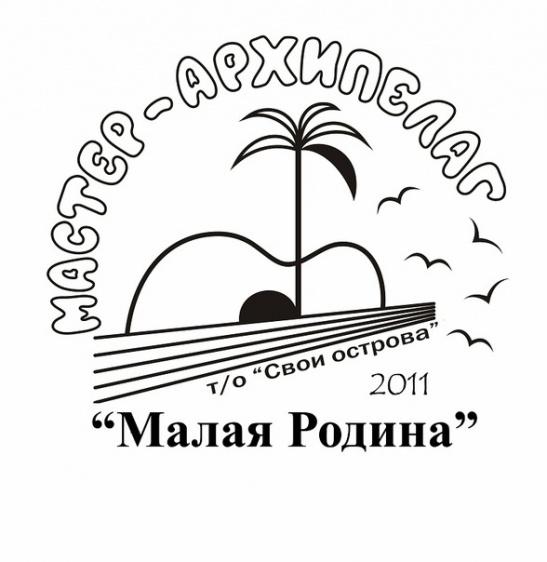 © Департамент культуры и туризма Новгородской области