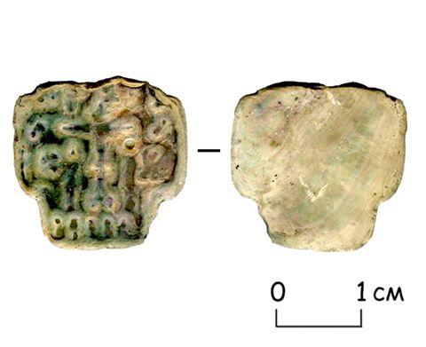 Фото Старорусской археологической экспедиции ©