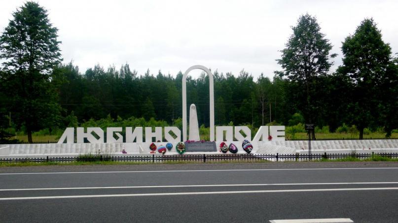 © narrniya (wikimapia.org)