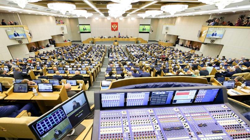 © Фото с сайта duma.gov.ru