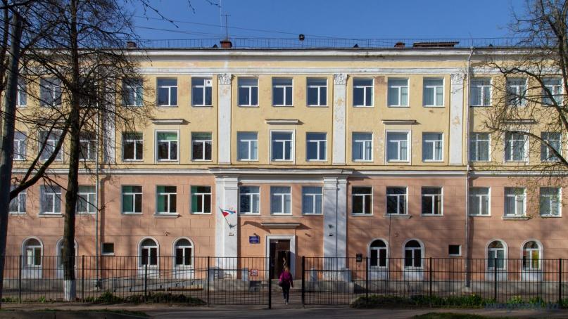Школа №4. © Фото из архива интернет-портала «Новгород.ру»