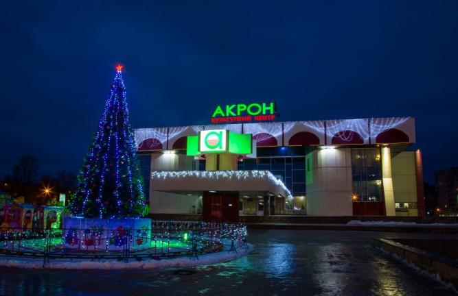 © Бизнес-новости Новгород.ру