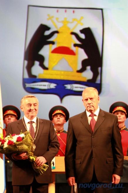 Юрий Бобрышев и Сергей Митин во время церемонии инаугурации мэра. © Фото из архива Новгород.ру