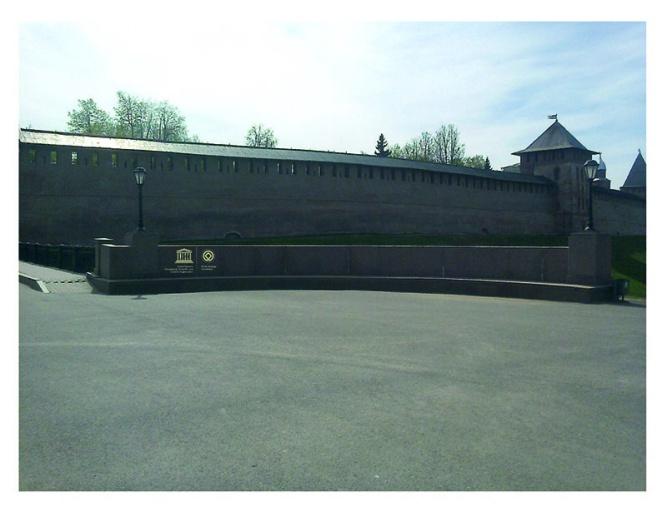 Изображение с сайта novgorodmuseum.ru ©
