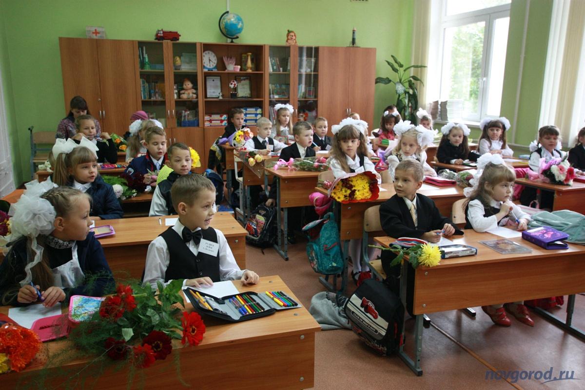все школы россии вкусовым