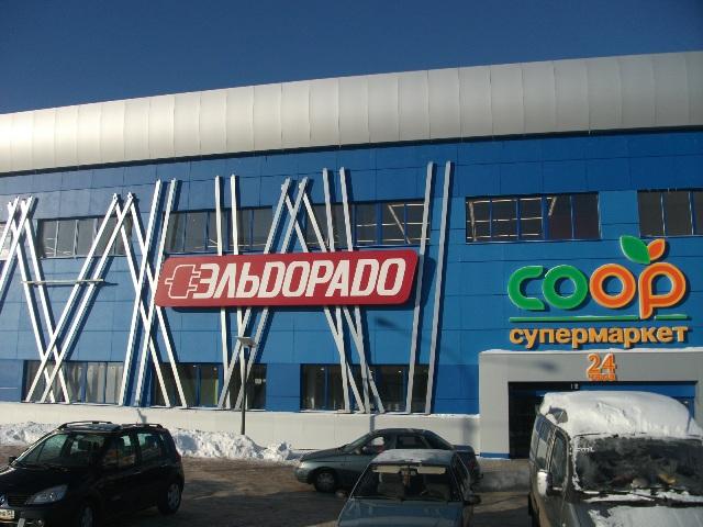 Магазин часов великий новгород