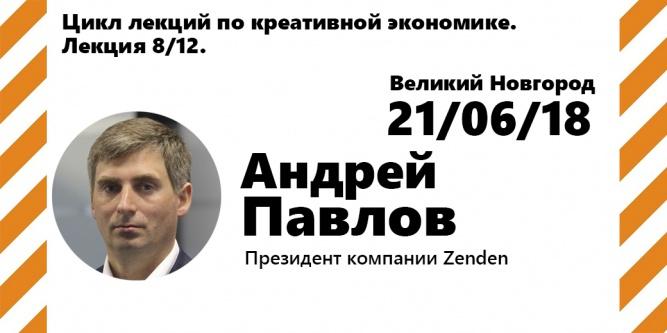 Фото с сайта leader-id.ru ©