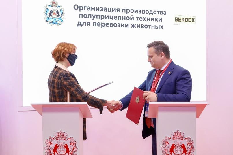 ©  Управление информационной политики Администрации Губернатора Новгородской области