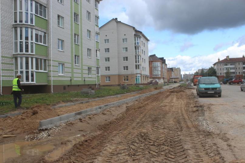 © фото пресс-службы мэрии Великого Новгорода