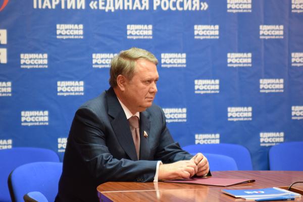 © Фото с сайта novgorod.er.ru