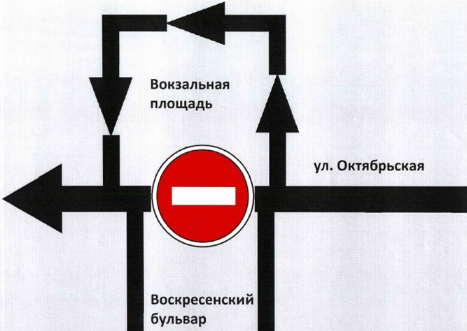 Схема организации дорожного движения. © Пресс-центр администрации Великого Новгорода