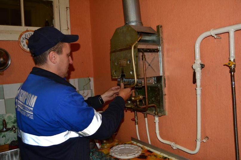 © АО «Газпром газораспределение Великий Новгород»