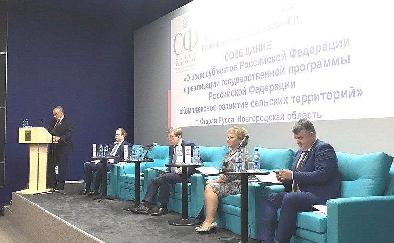 © council.gov.ru