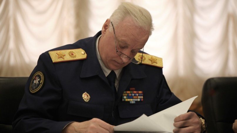 © СУ СК РФ по Новгородской области
