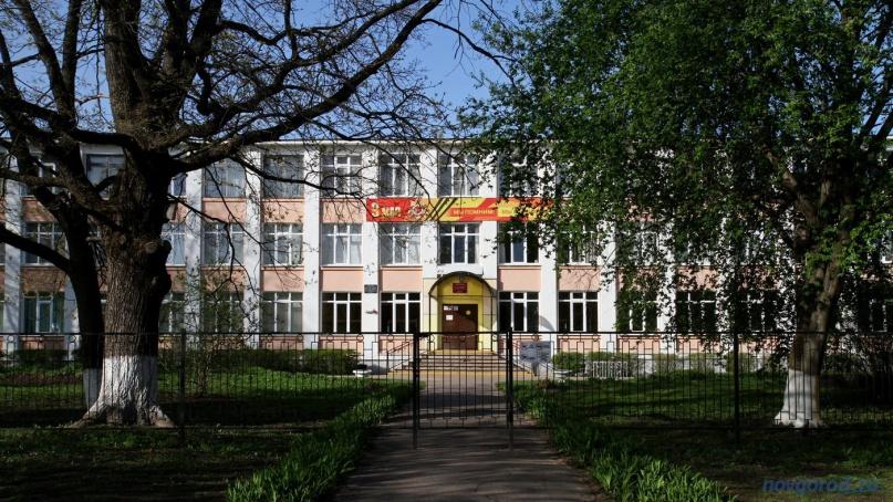 Школа №8. © Фото из архива интернет-портала «Новгород.ру»