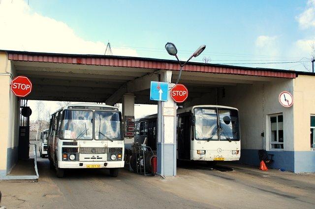 5. Мэрия Великого Новгорода приватизирует городское транспортное предприятие.
