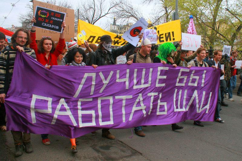 Монстрация в Москве, 2011 год. © quirischa (wikipedia.org)